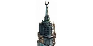 Makkah-Clock-Tower